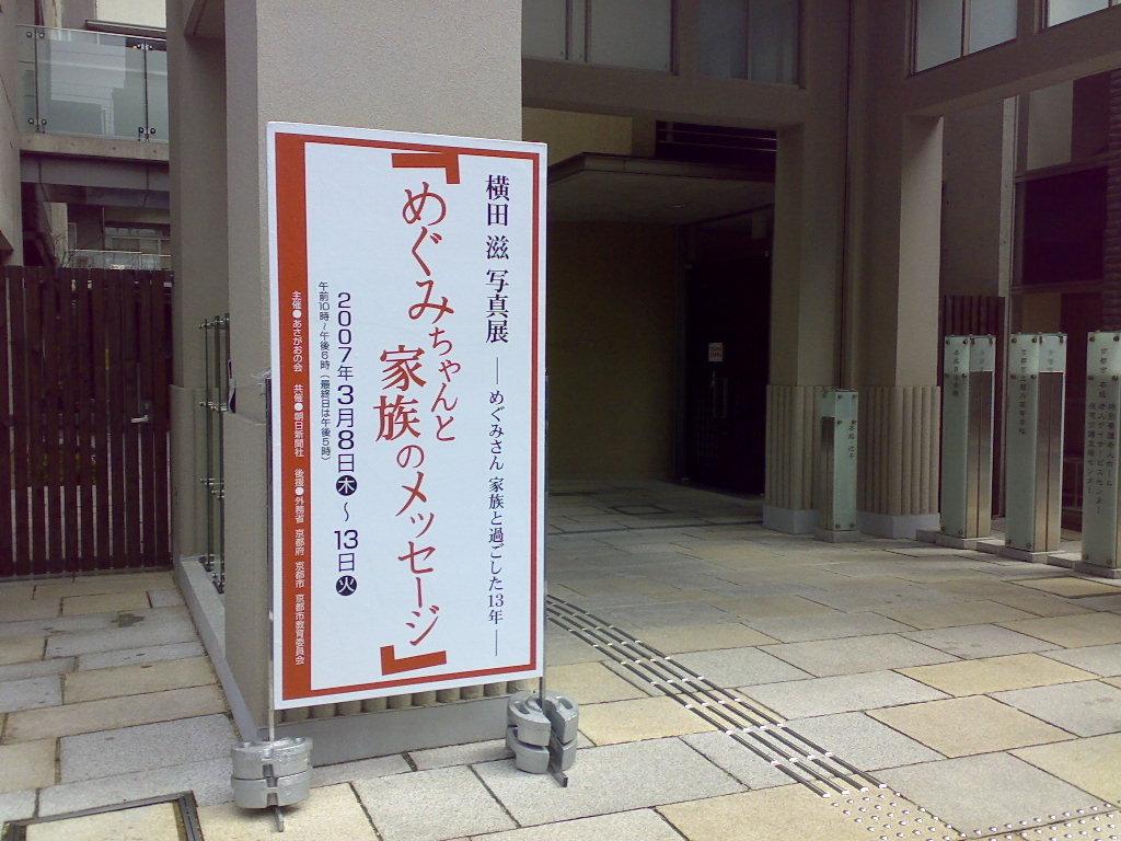 田村奈巳の画像 p1_33
